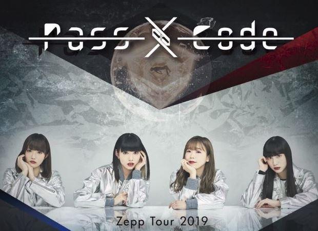 【仙台Rensa】PassCode Zepp Tour 2019に行ってきたのでレポートします!