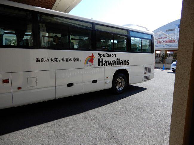 スパリゾートハワイアンズの無料送迎バスはたくさんの人数が乗れますよ