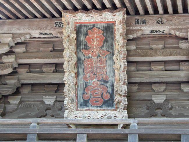 仙台東照宮、御朱印、御朱印張をいただいてきたので紹介、左右には2体の武士が配置されています