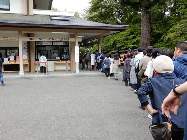 仙台東照宮、御朱印、御朱印張をいただいてきたので紹介、年齢層は少し高めですが大体の方が御朱印帳をもっていました