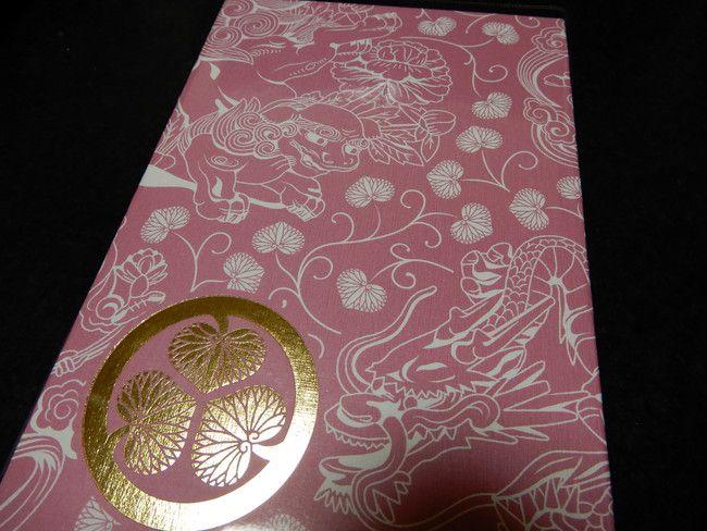友達に御朱印、御朱印帳の感動を伝えたらピンクを購入