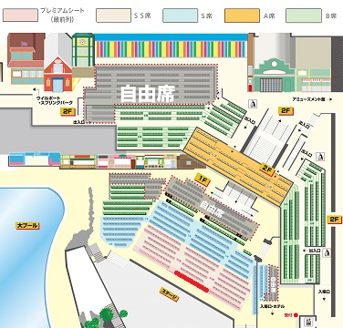 ハワイアンズショーの有料座席の見え方や選び方、見取り図、プレミアムシートの座席の見え方(真ん中)
