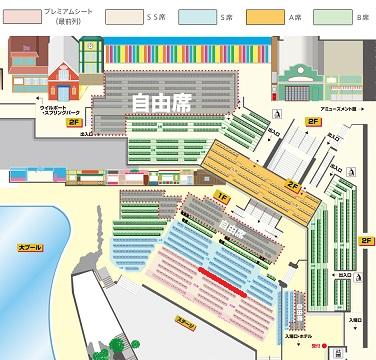 ハワイアンズショーの有料座席の見え方や選び方、見取り図、SS席:1番後ろの真ん中(前から6列目)