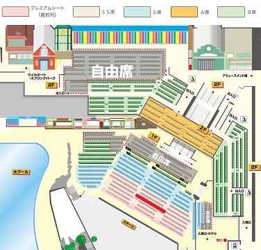 ハワイアンズショーの有料座席の見え方や選び方、見取り図、SS席:3番前の真ん中(前から4列目)