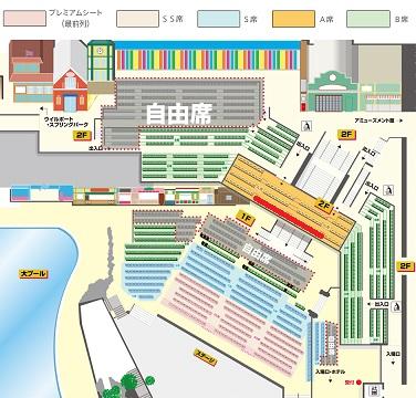 ハワイアンズショーの有料座席の見え方や選び方、見取り図、2階A席:真ん中1列目