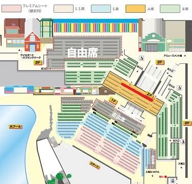 ハワイアンズショーの有料座席の見え方や選び方、見取り図、2階A席:真ん中3列