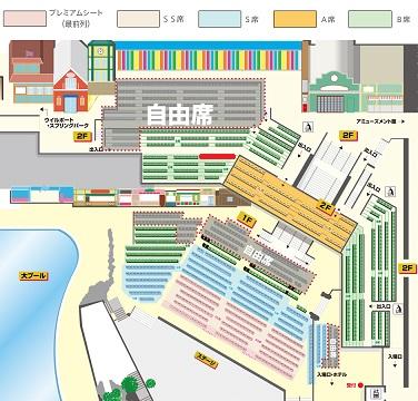 ハワイアンズショーの有料座席の見え方や選び方、見取り図、2階B席:右側4列目