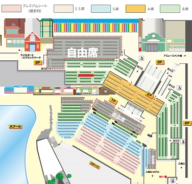 ハワイアンズショーの有料座席の見え方や選び方、実際の見え方、B席真ん中の3列目