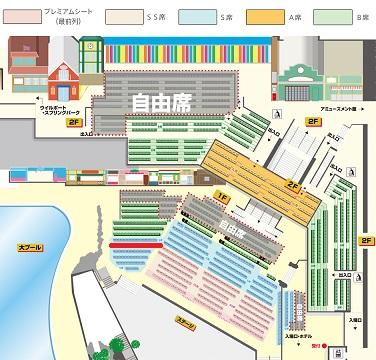 ハワイアンズショーの有料座席の見え方や選び方、見取り図、S席:左側5列目