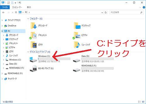 nvlddmkm.sysが原因、Windowsブルースクリーンエラーの対処法、修復方法を徹底解説、コンピューター、PC画面を開く