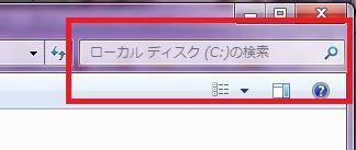 nvlddmkm.sysが原因、Windowsブルースクリーンエラーの対処法、修復方法を徹底解説、Cドライブで『nvlddmkm.sys』と検索し削除する