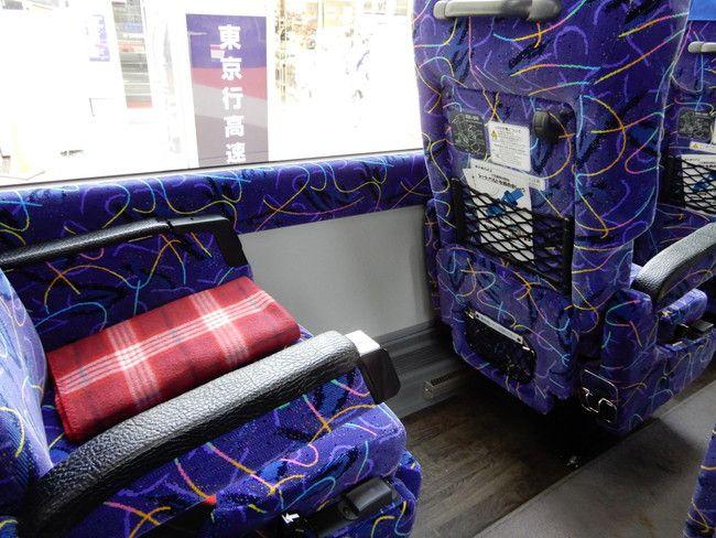 乗車体験記、東北急行バスニュースター号3列シート、ブランケットが標準装備