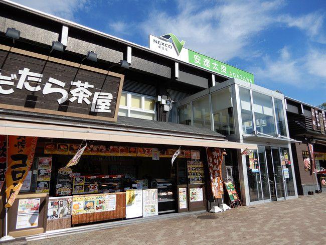 乗車体験記、東北急行バスニュースター号3列シート、休憩場所1:安達太良SA(仙台から1時間34分後)1