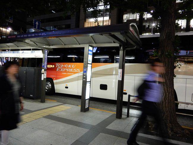 乗車体験記、東北急行バスニュースター号3列シート、無事東京八重洲通りに到着