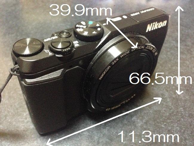 レビュー、SUMAX デジタルカメラケースとNicon COOL PIX A900の大きさ比較