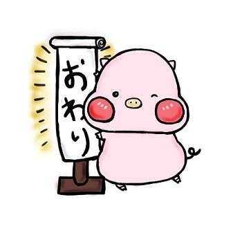【美容師口コミと評価】haru シャンプーを使ってみたら驚愕だった!おわり