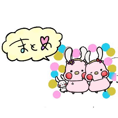 まとめ:haru シャンプーの使い始めは3~5日は様子見て! そしてシャンプーのときは2、3分放置して!