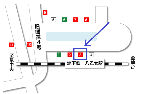 八乙女駅から運転免許センターへの行き方