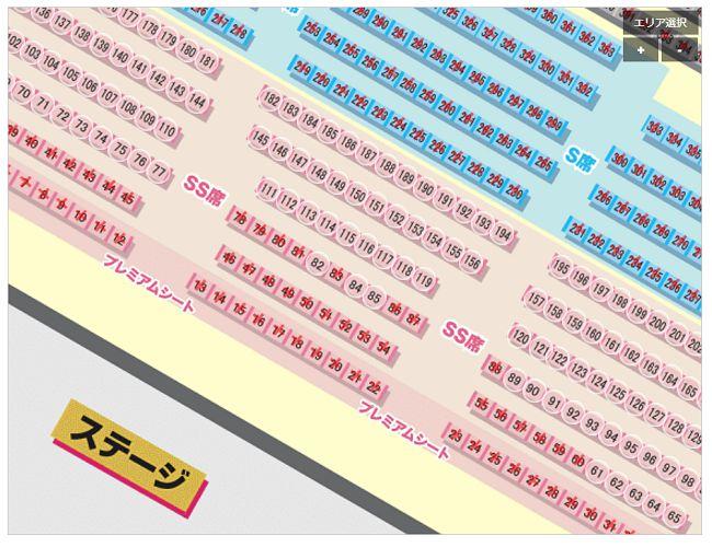 細かい座席を選択