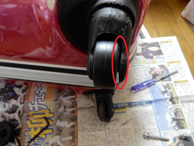 タイヤの隙間の写真