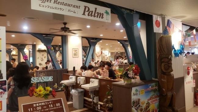 ハワイアンズでバイキングが食べられるPalmは11時台が1番混んでいる