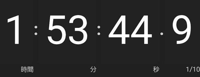 純正充電ケーブルの充電時間、1時間53分44秒9