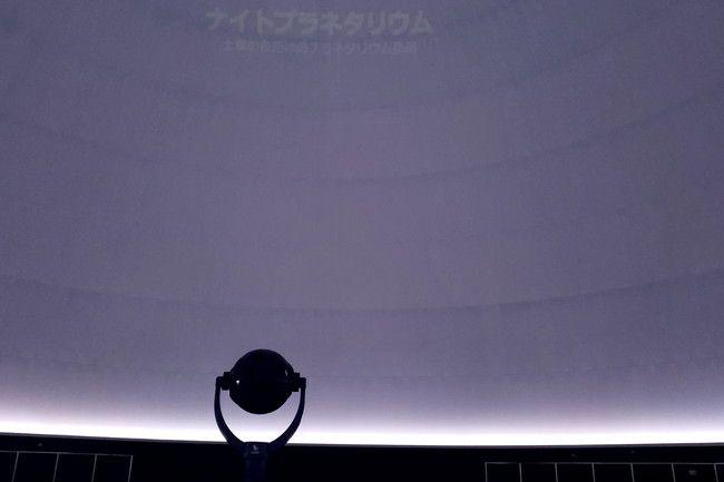 仙台市天文台、プラネタリウム