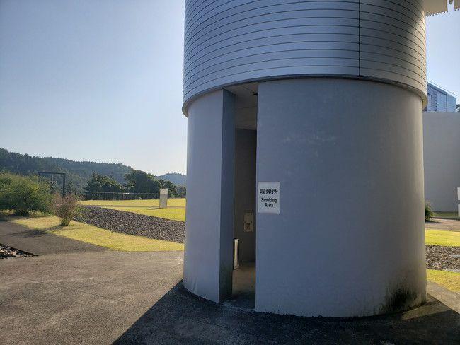仙台市天文台の喫煙スペース