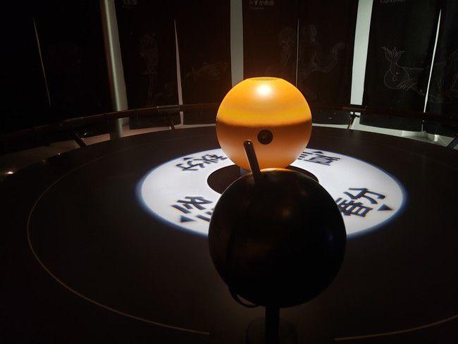 仙台市天文台の日没体験