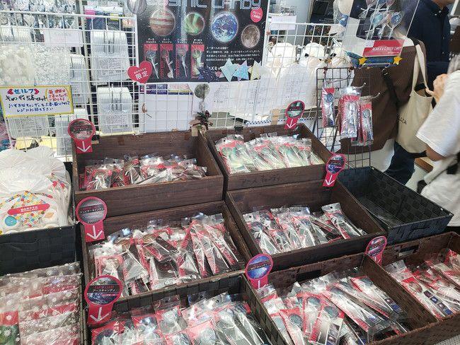 仙台市天文台ではキャンディが有名