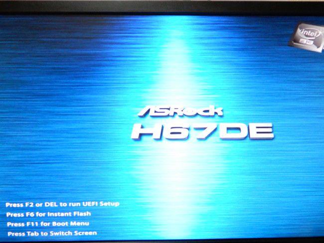 Reboot and Select Proper Boot Deviceと表示された時の5つの直し方、1.BIOSの設定とHDDが認識されているかの確認