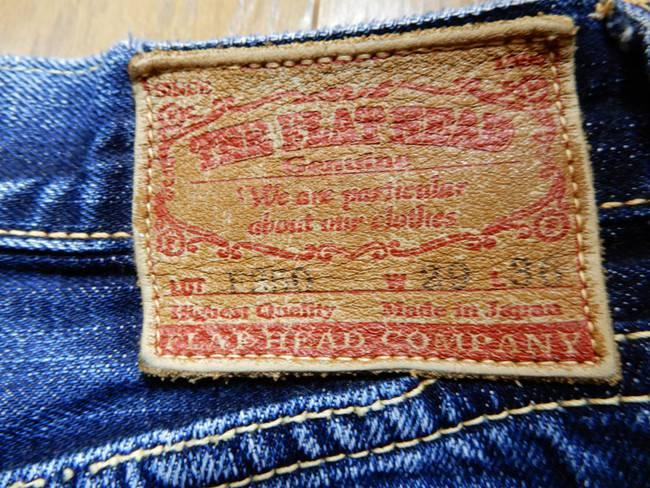1000回以上穿いたフラッドヘッドデニムの経年変化、革パッチ