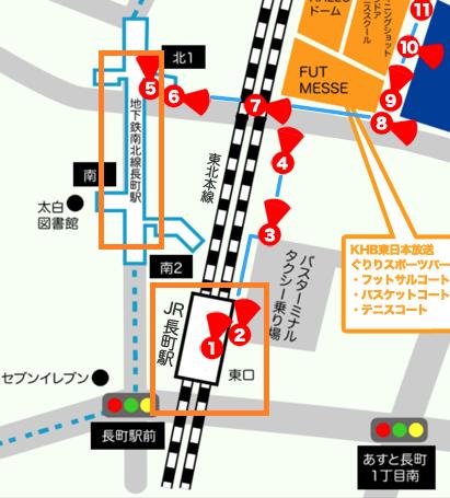 在来線での長町駅と地下鉄での長町駅はとっても近い場所にあります