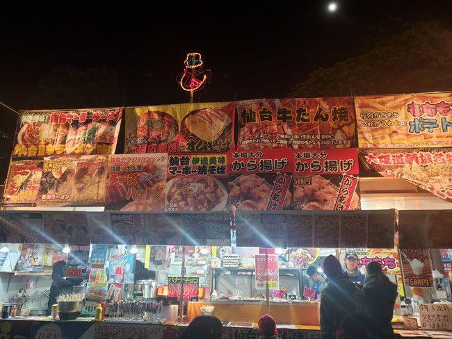 勾当台公園にはさまざまな種類の食べ物が販売されている屋台がある1