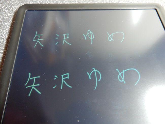 レビューと感想、HOMESTEC電子メモパッドは緑に表示され筆圧で文字の大きさが変わる