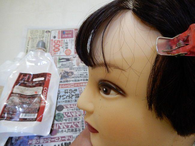 自宅でできる縮毛矯正の簡単なやり方・コツを解説、髪の量が多い方はピンでとめて2回にわける