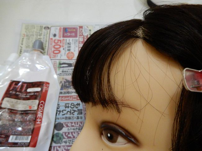 自宅でできる縮毛矯正の簡単なやり方・コツを解説、まあるくなるようにアイロンをかける