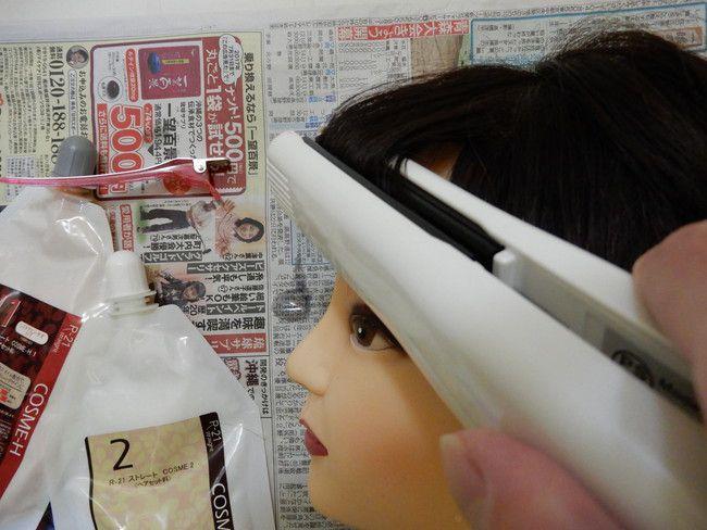 もし毛先が丸くならなかったという方は、お出かけ前などに、ストレートアイロンで内巻にしてください