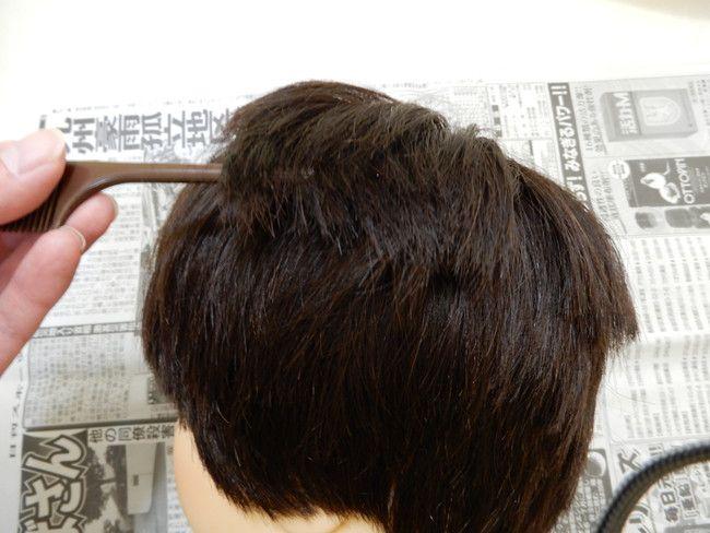 自宅でできる縮毛矯正の簡単なやり方・コツを解説、段がはいっているとこだけやるとクセが目立たない