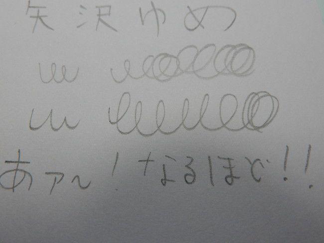レビュー・感想、大人の鉛筆を削る前と削った後での比較