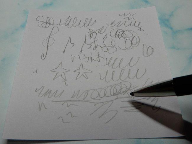 レビュー・感想、大人の鉛筆で書きまくってみる1