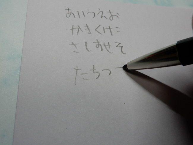 レビュー・感想、大人の鉛筆で書きまくってみる2