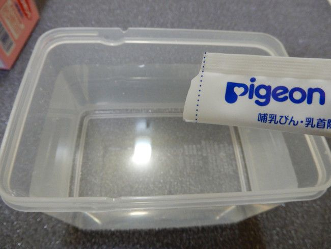 パワーブリーズのコスパのいい洗い方、水をいれてミルクポンを投入