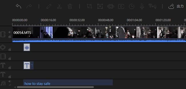 EaseUS Video Editorの動画、音楽、テキストの配置の仕方