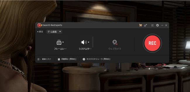 4.YouTubeなどに使えるゲーム録画モード(自撮り画面も表示可能)