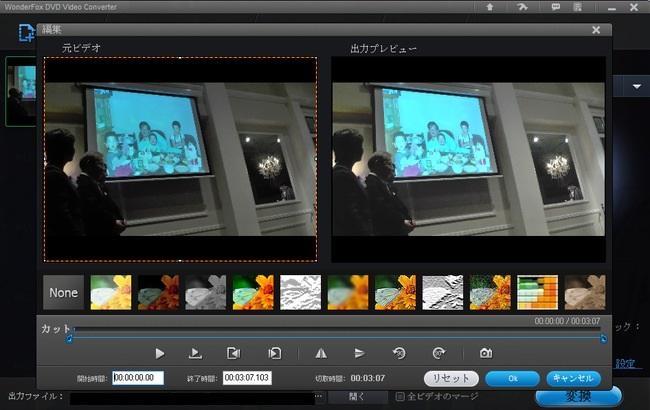 動画のカット・色彩変更・スクショが撮れる機能がついている