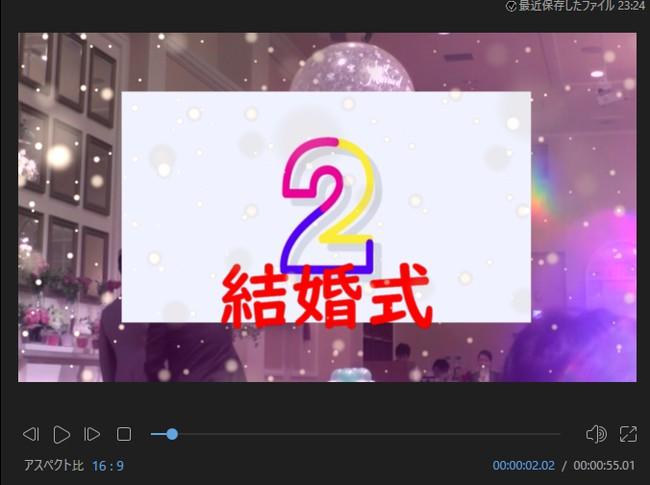 使い方6.オーバーレイを使って、動画をもっとオシャレにしよう、虹色に輝く演出
