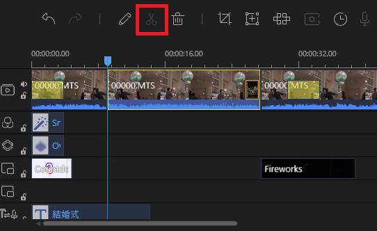 使い方1.動画を分割したいところでハサミマークを押す