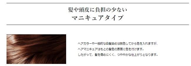 綺和美 カラーリングブラシは、マニキュアベース