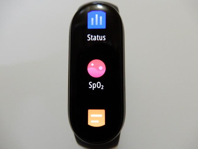 追加機能2:SpO2(経皮的動脈血酸素飽和度)が測定可能